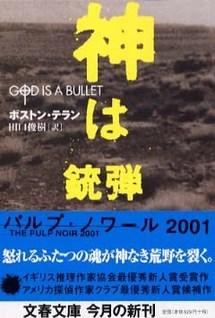 200512161_1