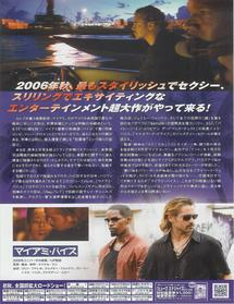200609102
