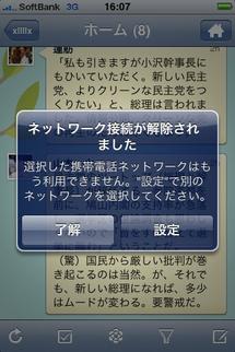 201006021_2