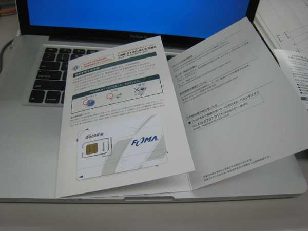 201102083